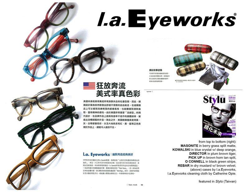 STYLU (multi frame & case spread)_lr