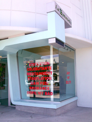 Beverly_store_front